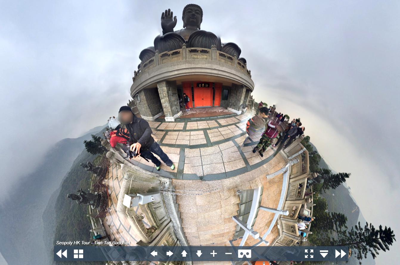 HK VR tour radiance (2)