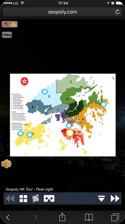 HK VR tour radiance (4)