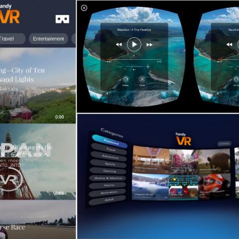 Hotel - VR App