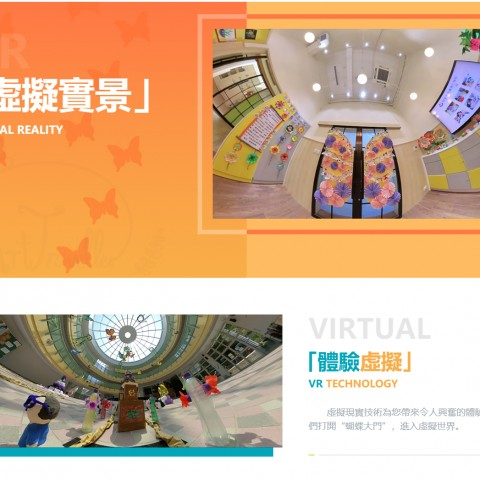 VR Exhibition web